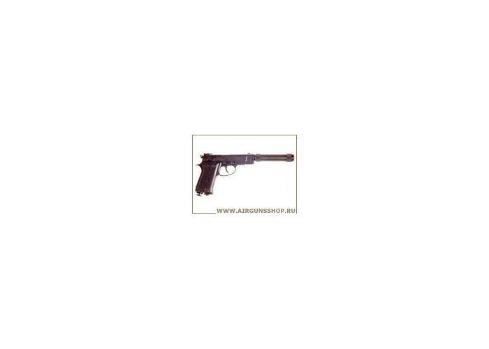 Пистолет пневматический Аникс А-101 LB.