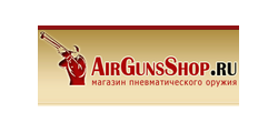 Airgunsshop